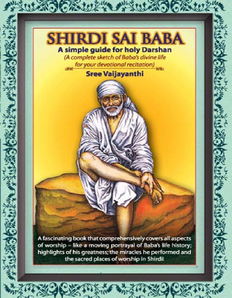Shirdi Sai Baba - A Simple guide for holy darshan - Thanga